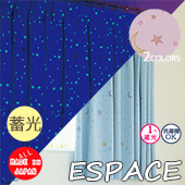 ESPACE【エスパス】Ⓘ